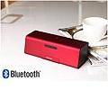 Loa Microlab MD212 - Bluetooth