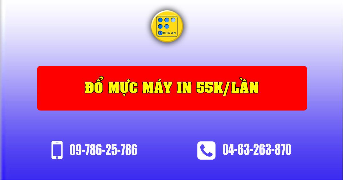 Đổ mực máy in giá rẻ tại nhà ở Hà Nội