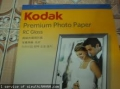 Giấy in ảnh Kodak