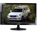 Màn hình Samsung LCD LED 19.5
