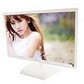 Màn hình LG LCD IPS 21.5 22MP47HQ_White