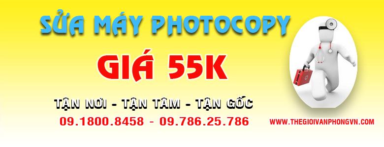 Sửa máy photocopy 55K